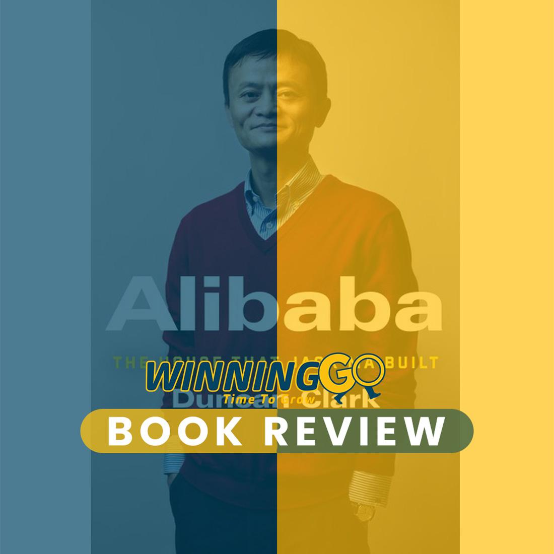Ali Baba - Jack Ma